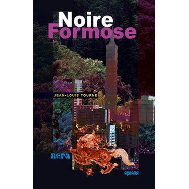 Noire Formose