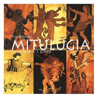 Mitulugia racuntata à i zitelli (CD)