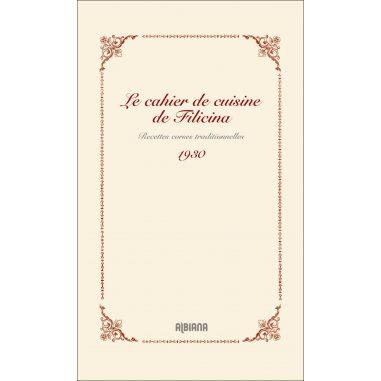 Le Cahier De Cuisine De Filicina Cuisine Corse Albiana